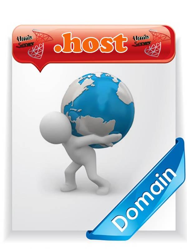 ثبت-دامنه-host