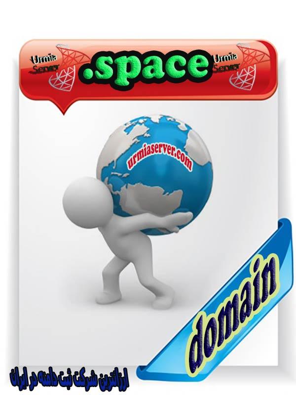 ثبت-دامنه-space