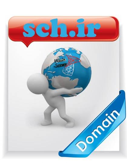 دامنه-sch.ir