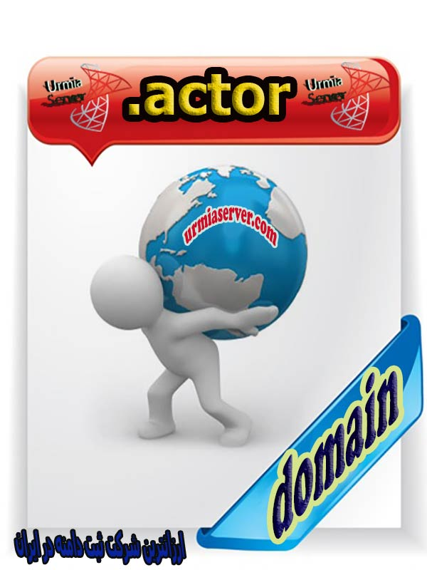 ثبت-دامنه-actor