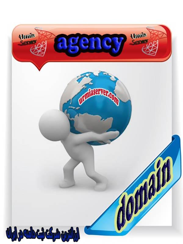 ثبت-دامنه-agency