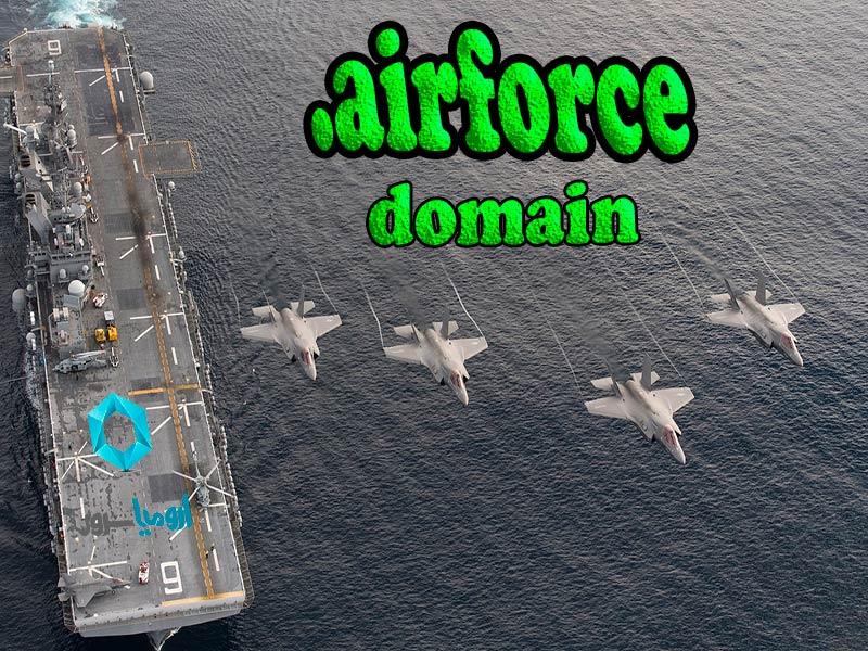 ثبت-دامنه-airforce.