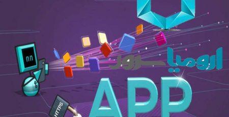 ثبت-دامنه-app