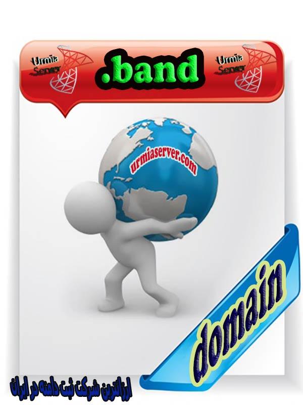 ثبت-دامنه-band