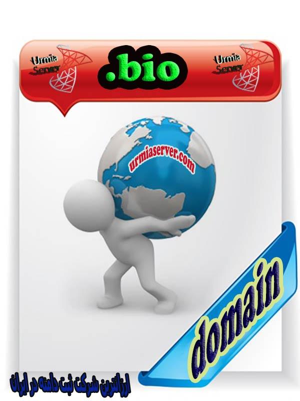 ثبت-دامنه-bio