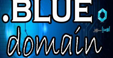 ثبت-دامنه-blue