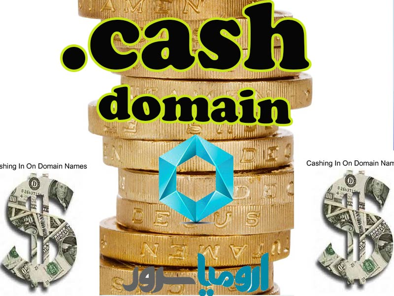 ثبت-دامنه-cash