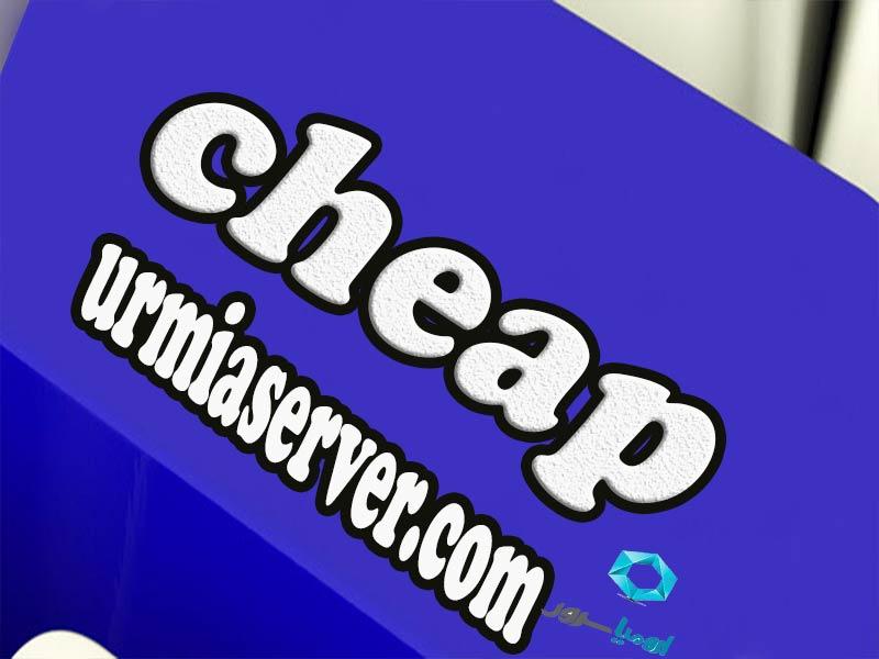 ثبت-دامنه-cheap