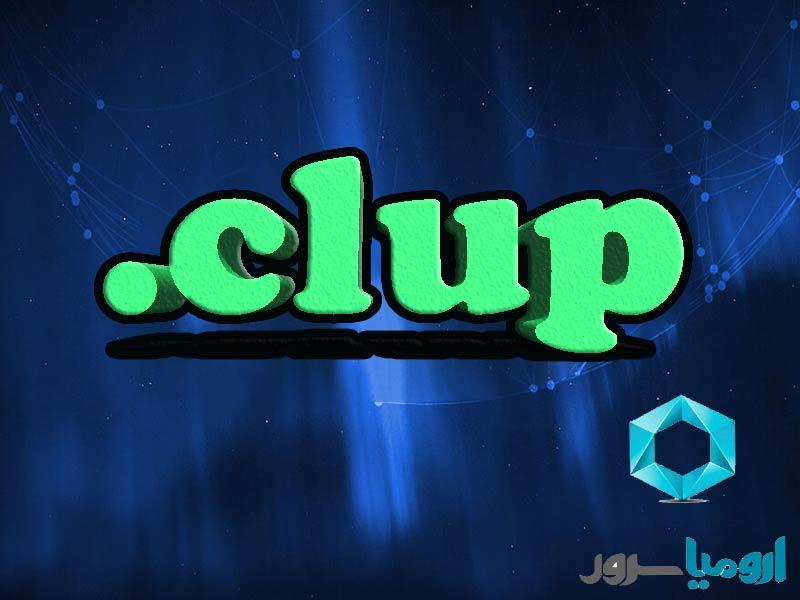 ثبت-دامنه-clup