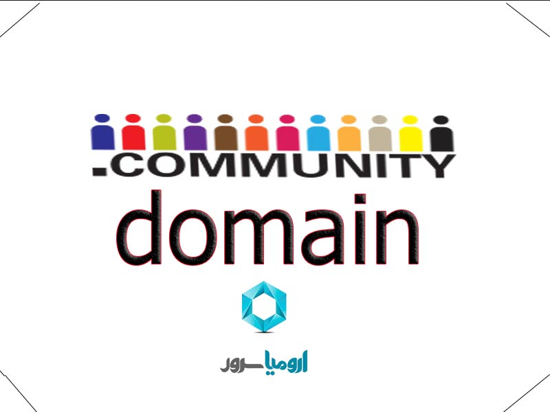 ثبت-دامنه-community
