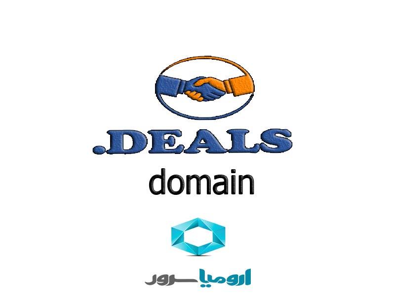 ثبت-دامنه-deals