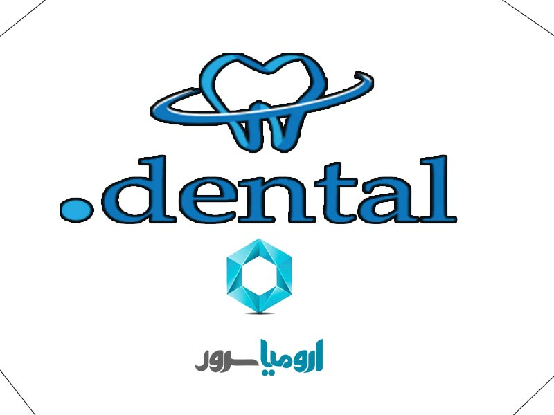 ثبت-دامنه-dental