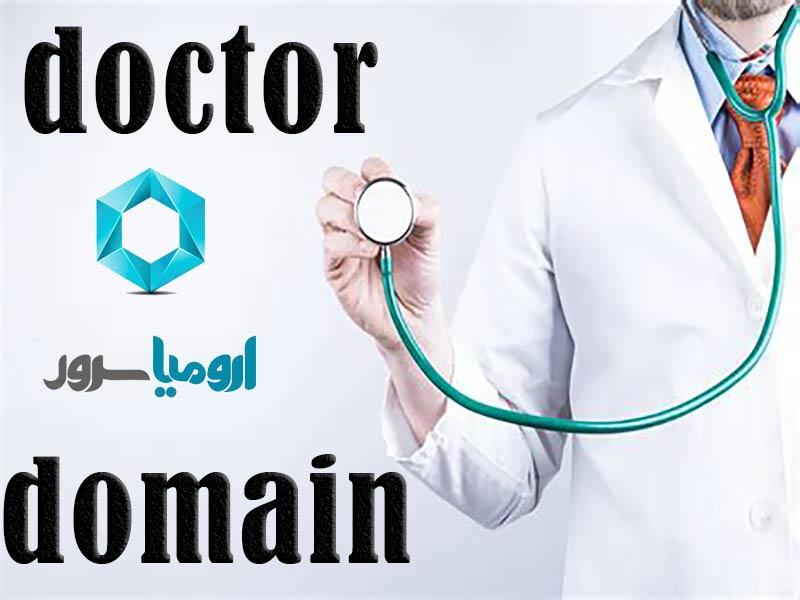 ثبت-دامنه-doctor