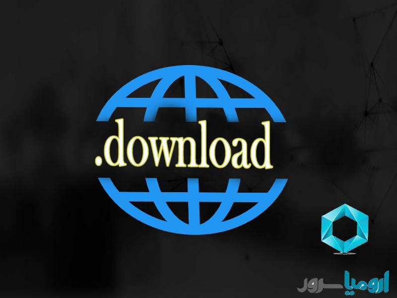 ثبت-دامنه-download