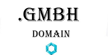 ثبت-دامنه-gmbh
