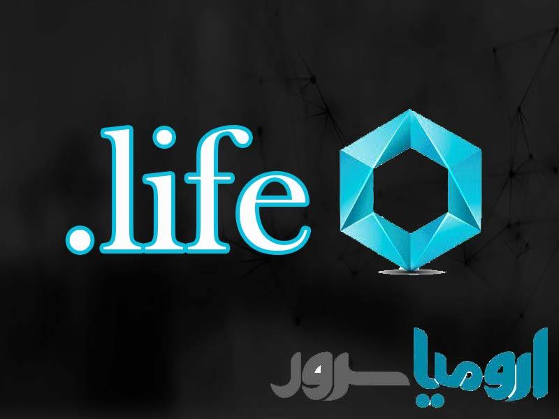 ثبت-دامنه-life