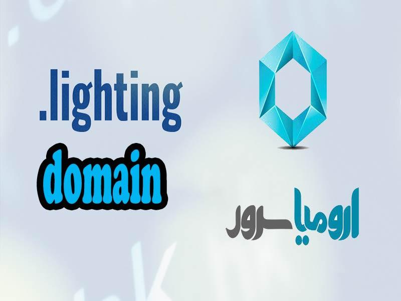 ثبت-دامنه-lighting