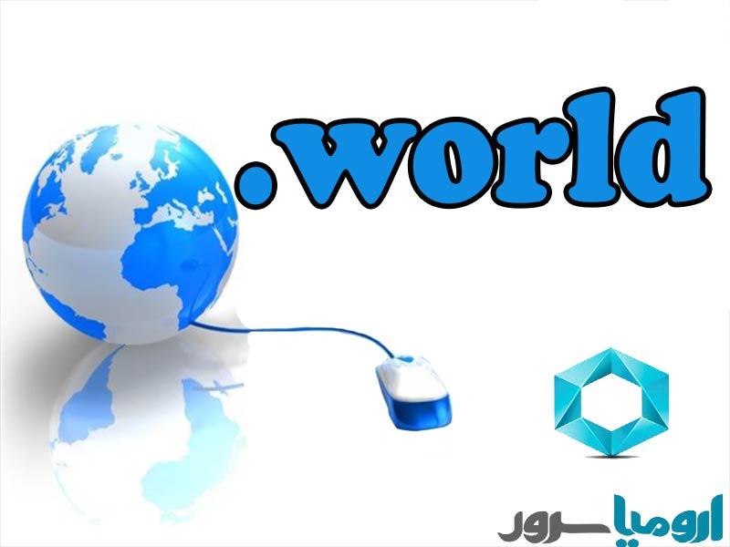 ثبت-دامنه-world