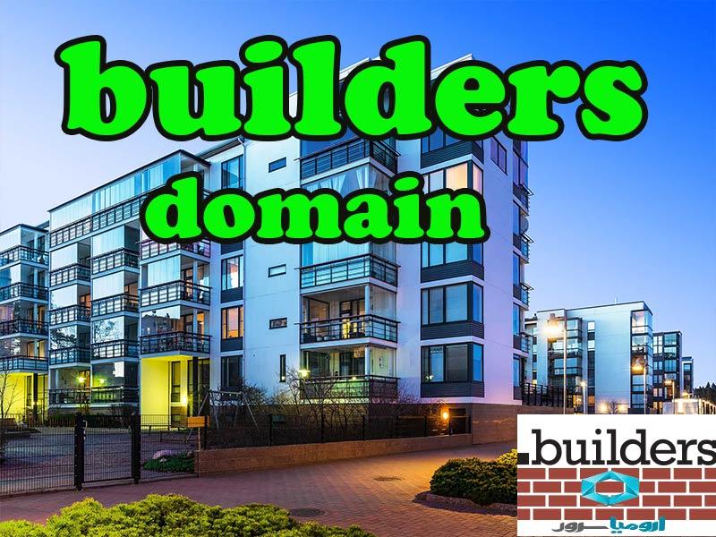 ثبت-دامنه-builders