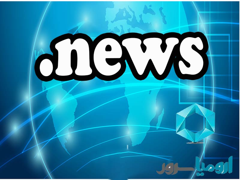 domain_news