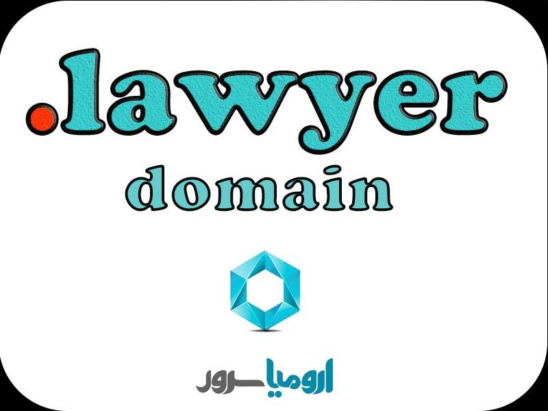 ثبت-دامنه-lawyer