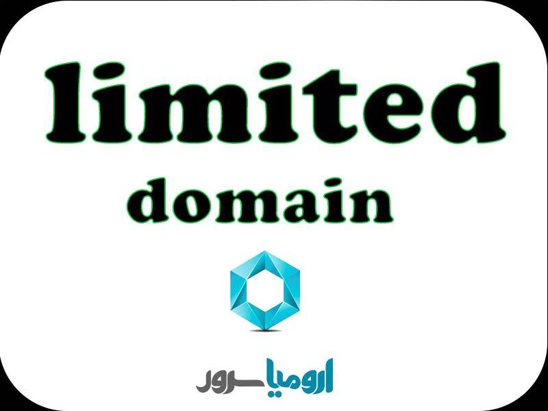 ثبت-دامنه-limited