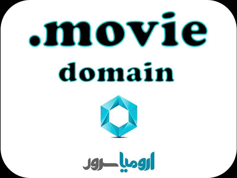 ثبت-دامنه-movie