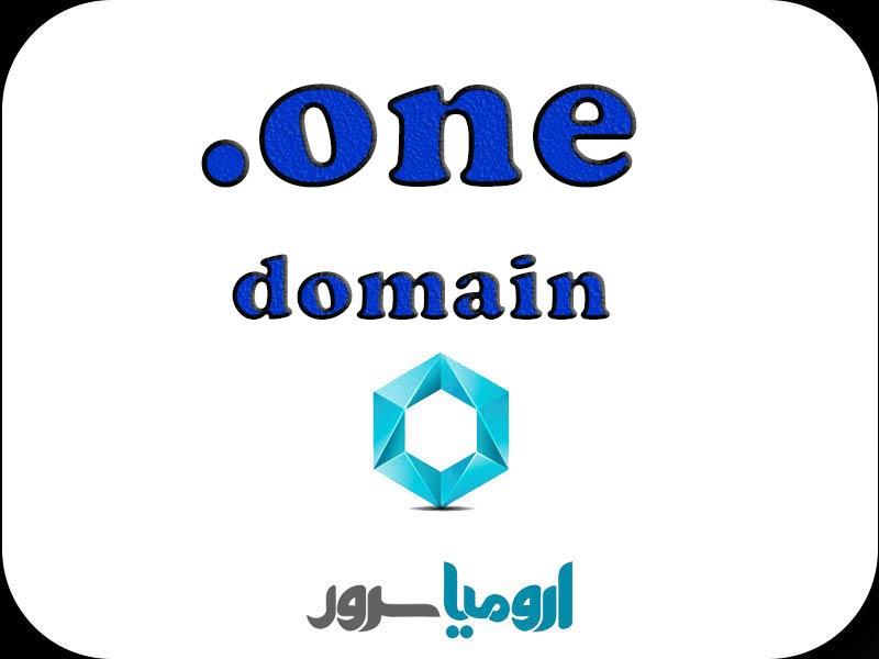 ثبت-دامنه-one