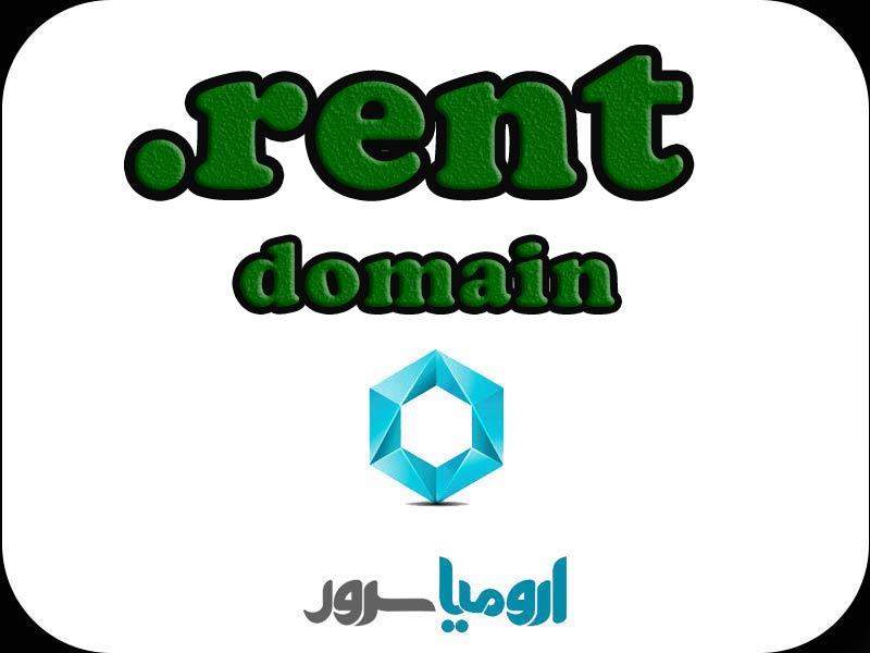 ثبت-دامنه-rent