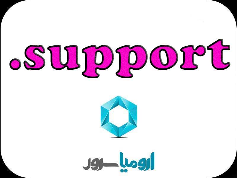 ثبت-دامنه-support.