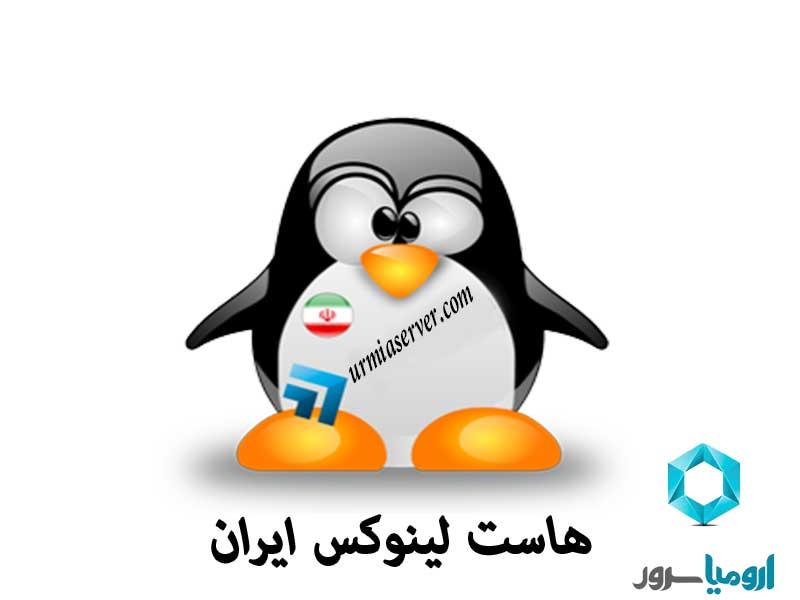 هسات-لینوکس-ایران