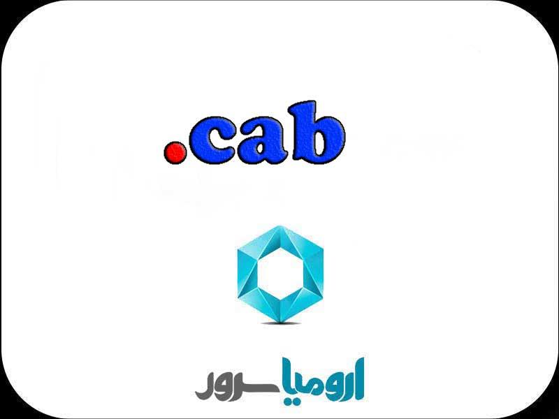 ثبت-دامنه-cab
