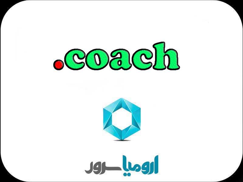 ثبت-دامنه-coach