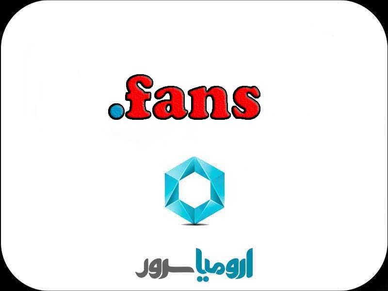 ثبت-دامنه-fans