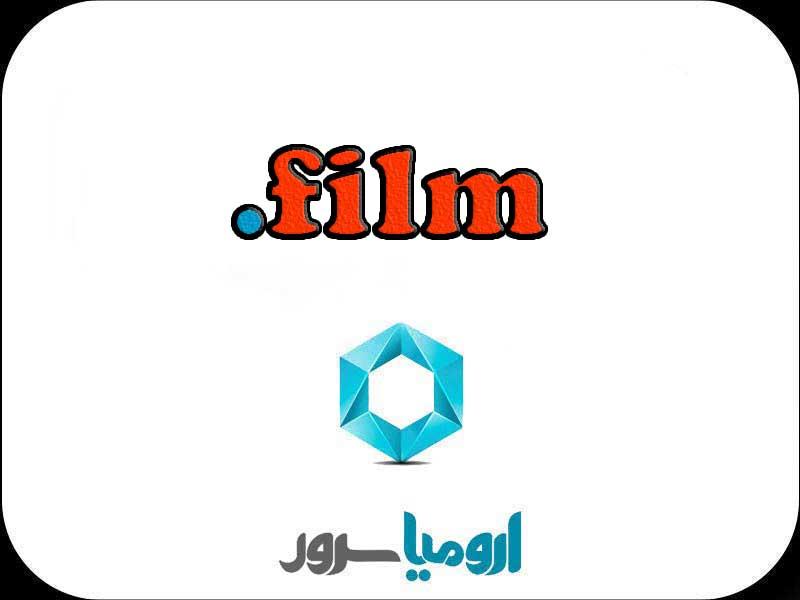 ثبت-دامنه-film