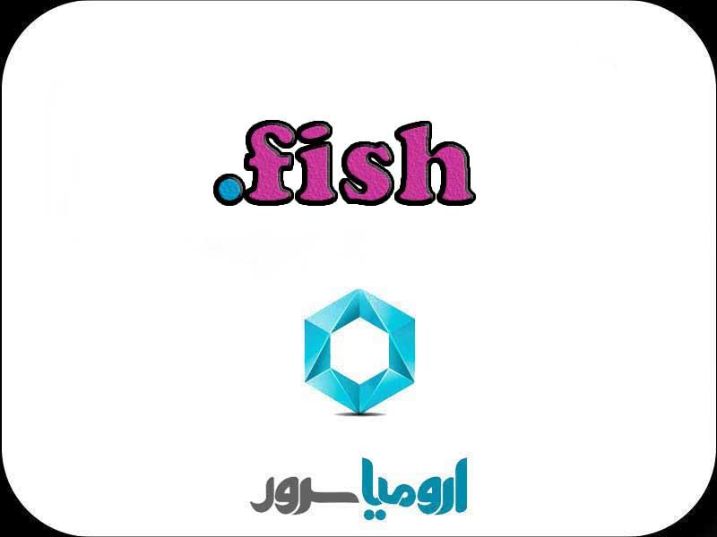 ثبت-دامنه-fish