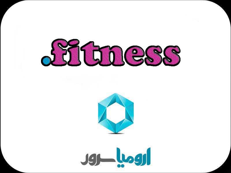 ثبت-دامنه-fitness