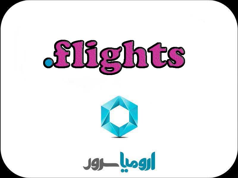 ثبت-دامنه-flights