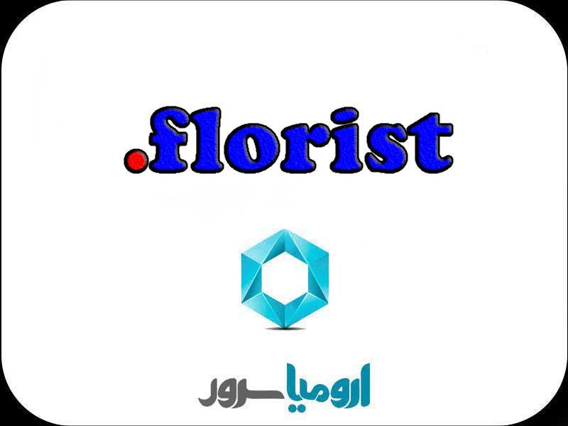 ثبت-دامنه-florist