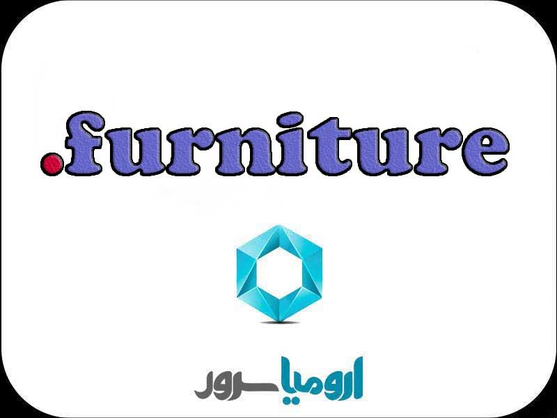ثبت-دامنه-furniture