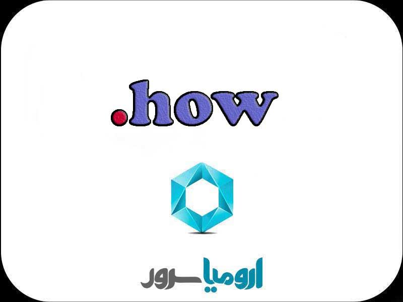 ثبت-دامنه-how