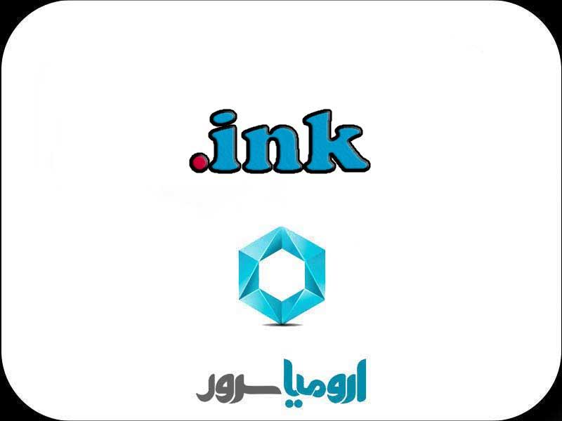 ثبت-دامنه-ink