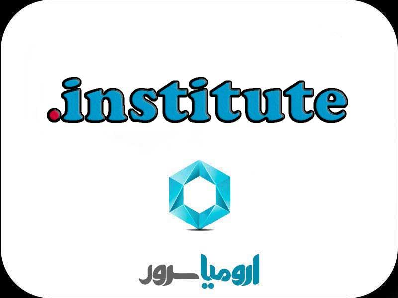 ثبت-دامنه-institute