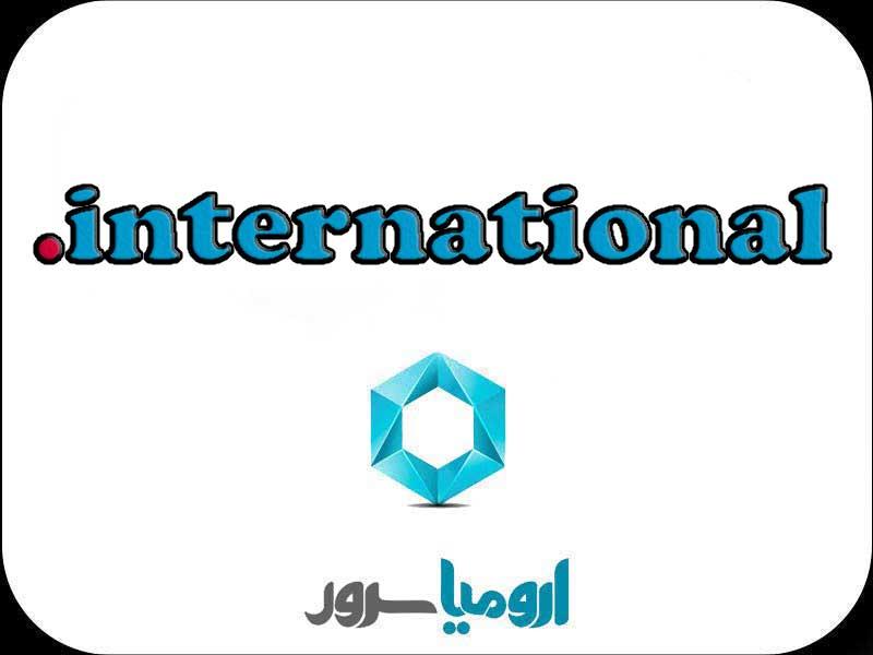 ثبت-دامنه-international