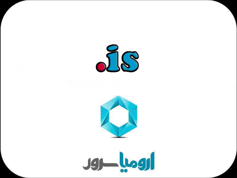 ثبت-دامنه-is