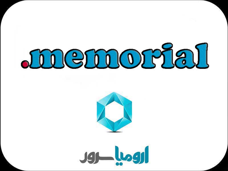 ثبت-دامنه-memorial