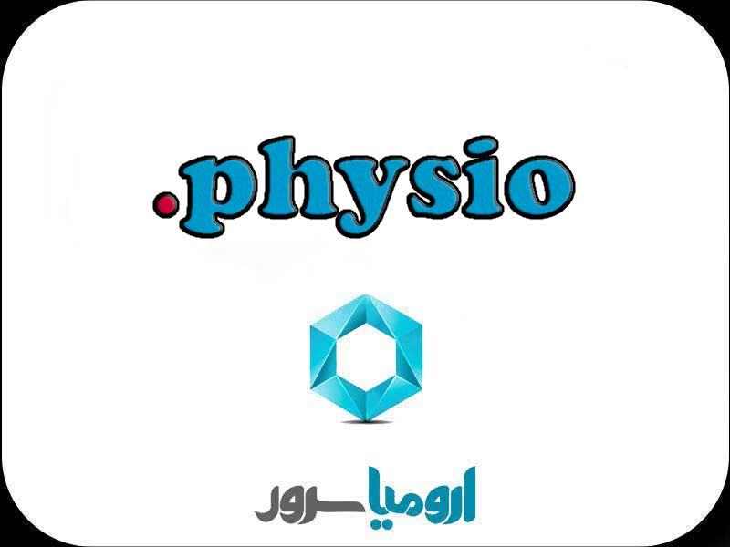 ثبت-دامنه--physio
