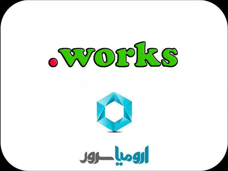 ثبت-دامنه-works