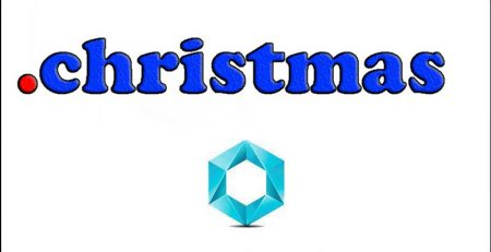 christmas-ثبت-دامنه