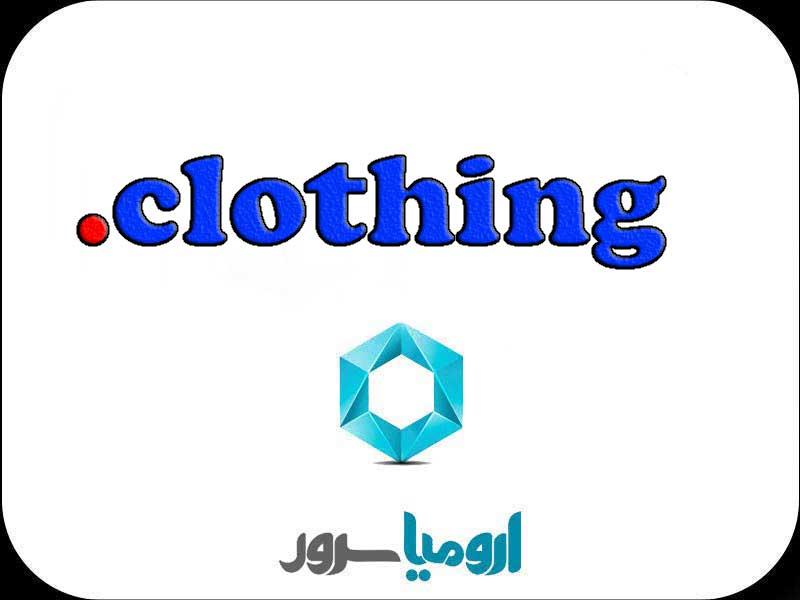 clothing-ثبت-دامنه